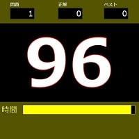 M3EO - 無料ゲーム